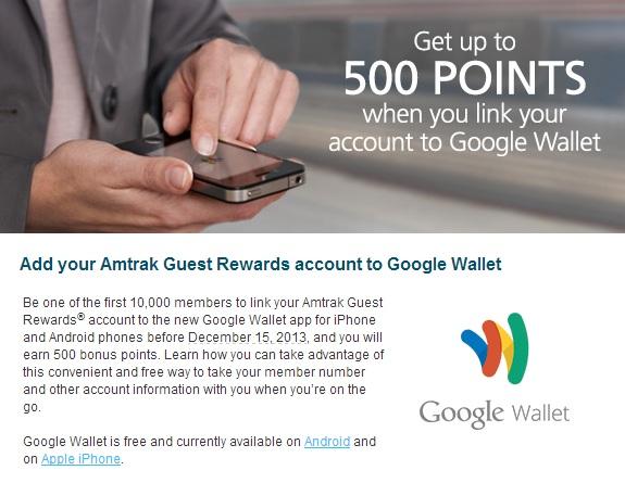 Amtrak Google Wallet
