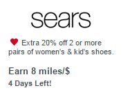 sears united miles bonus